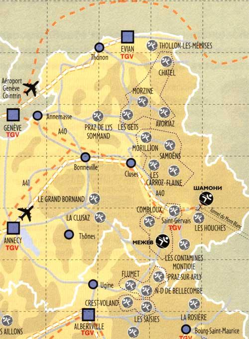Карта горнолыжных курортов франции