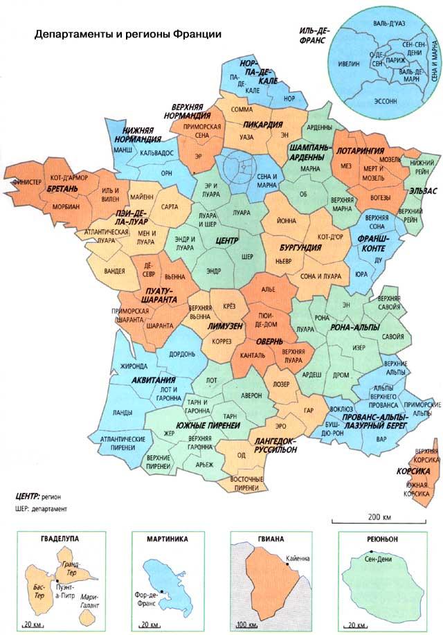 Карта административно-территориального деления Франции на русском языке.