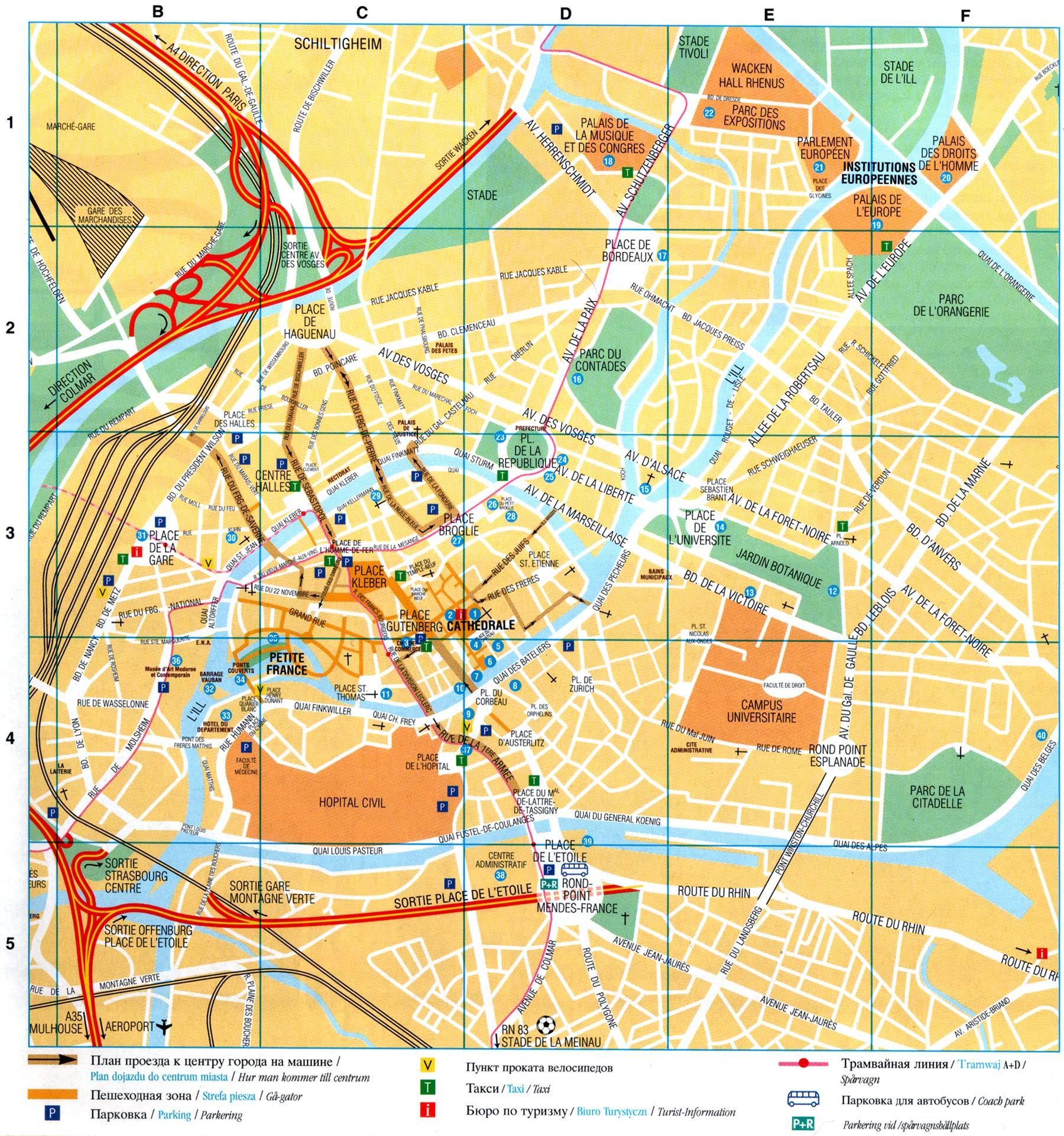 Franciya Karta Goroda Strasburg Strasbourg Stolicy Regiona